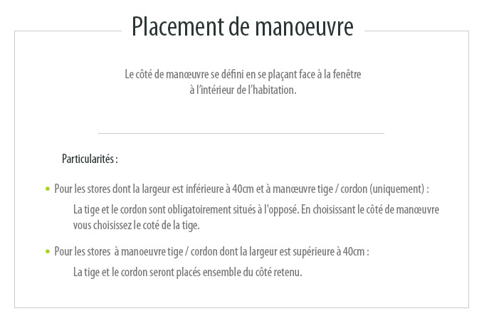 placement commande
